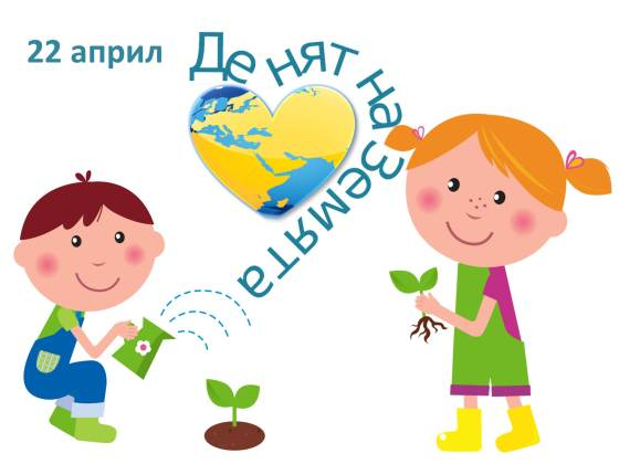 Изображения http://www.communication4all.co.uk/