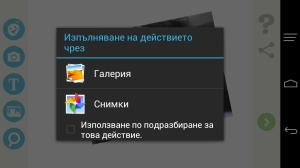Screenshot_2014-07-14-12-18-29