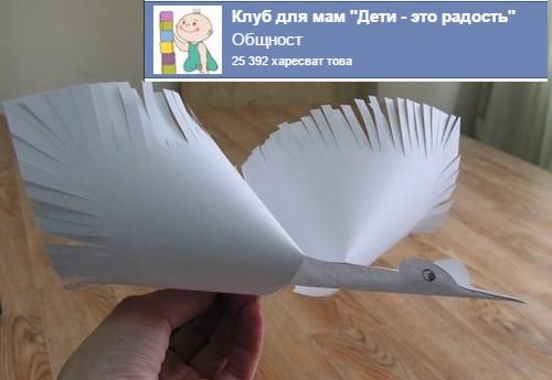 Журавль из бумаги для детей