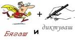 run-and-write-e1322955274263